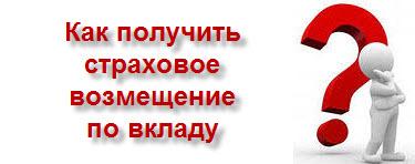 Дата регистрации ооо кб айманибанк регистрация ип по виду деятельности