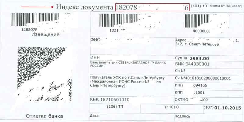 Яндекс инн