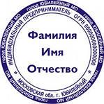 Индивидуальный предприниматель ИП ПБЮЛ регистрация и ликвидация
