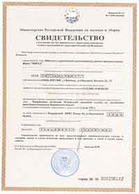 декларация 3 ндфл за 13 год