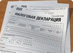 Налоговая отчетность организации и ИП