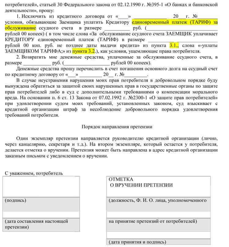 внеплановые проверки роспотребнадзора проводится в следующих случаях