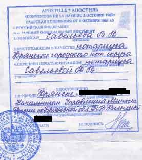 до скольки лет нужно разрешение на выезд ребенка за границу - фото 9