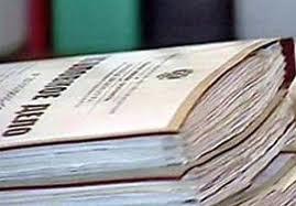 Вступление в наследство и оформление документов